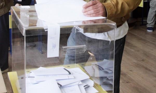 Знакови сблъсъци в листите в поне 6 избирателни района