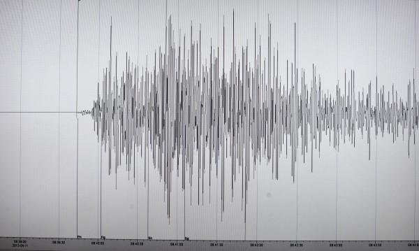 Слабо земетресение е усетено в Пернишко