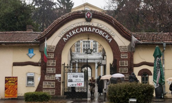 "В ""Александровска"" извършиха две бъбречни трансплантации"