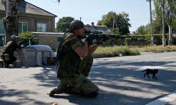 ОССЕ публикува протокола от споразумението в Минск за ситуацията в Украйна