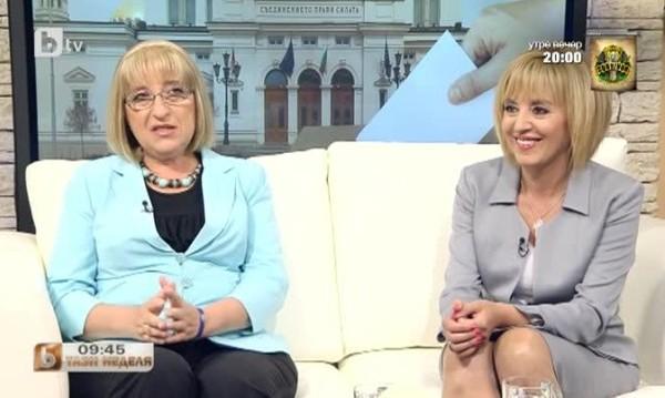 Манолова и Цачева: МВР да действа решително срещу брокерите