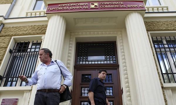 ЕК може да задейства наказателна процедура срещу нас заради КТБ