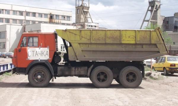 """Миньорите от """"Черно море-Бургас"""" започват ефективен протест"""