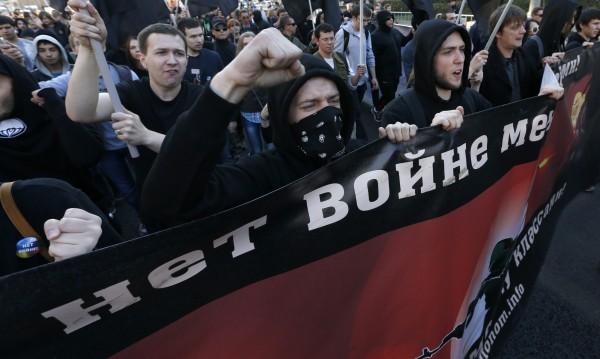 """""""Не на войната! Стига лъжи от Путин"""", викаха хиляди в Москва"""