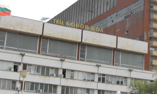 Миньори и енергетици от Бобов дол излизат на протест утре