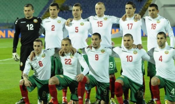 От 15 до 50 лева за България - Хърватия