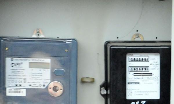EVN: Клиентите могат сами да отчетат електромерите си към 1 октомври