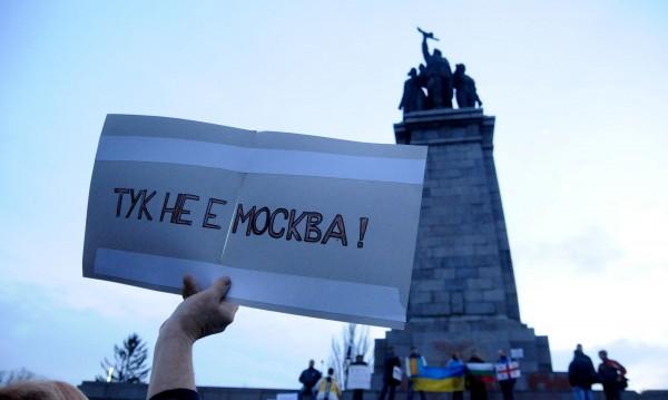 Българите били оптимисти по времето на Костов, Царя и Борисов