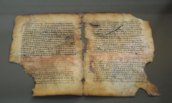 Откриха ценен ръкопис от 18 в. в Троянския манастир