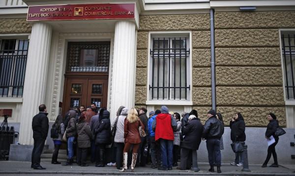 КТБ и доверието - банките през 2014 г.