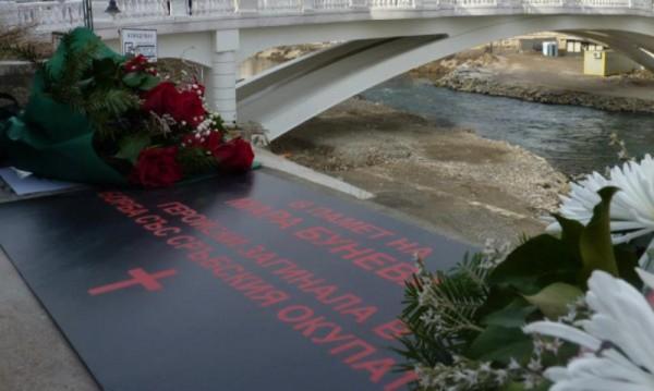 ВМРО слага нова плоча на Мара Бунева в Скопие