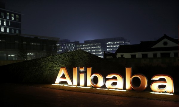 Нови хоризонти се откриват пред Alibaba