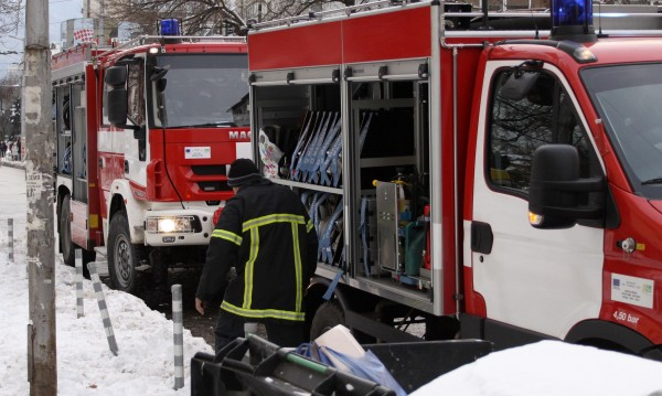 Пожар избухна в хотел в Банско