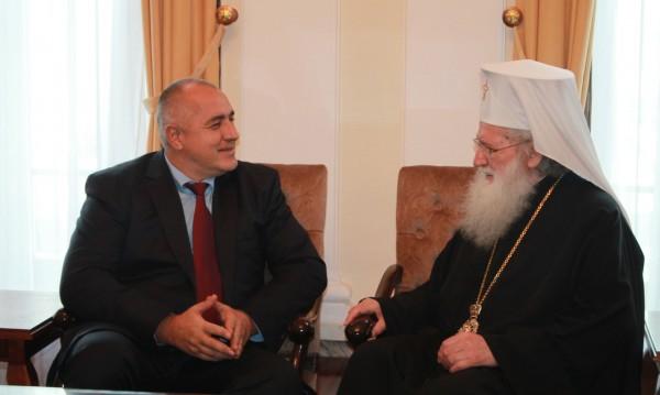 Патриарх Неофит благослови премиера и министрите в МС