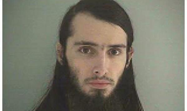 Мъж е задържан в Охайо за план да нападне сградата на Конгреса