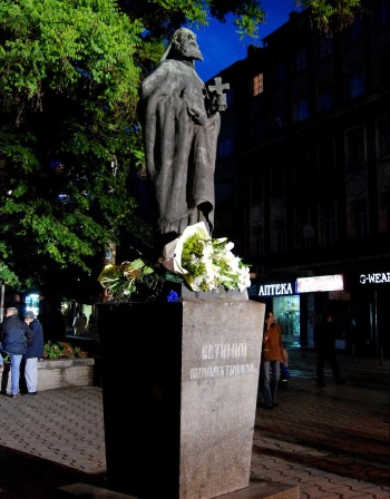 Църквата почита паметта на Свети патриарх Евтимий