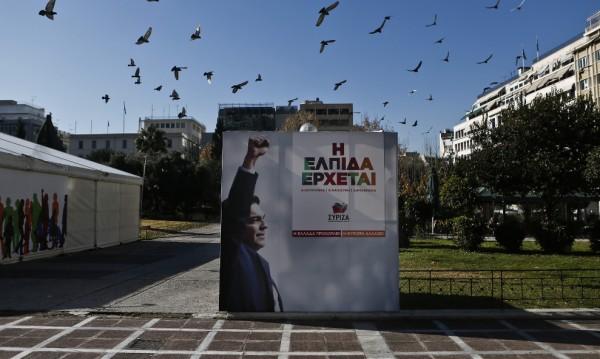 Европа я очакват политически трусове през 2015 г.