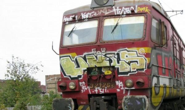 БДЖ възстановява движението на 33 влака от 1 февруари