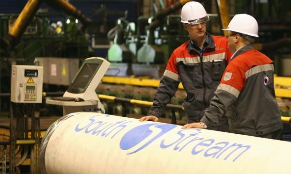 """""""Южен поток България"""" продължава да работи"""