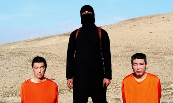 """""""Ислямска държава"""" иска размяна за живота на Гото"""