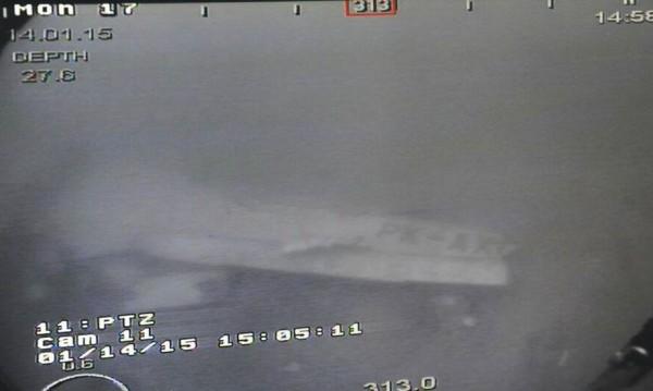 Приключиха операциите в Яванско море за изваждане на самолета