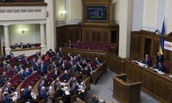 Парламентът на Украйна обяви Русия за държава агресор