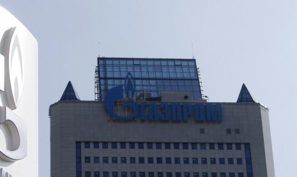 """Газпром може да се върне към """"Южен поток"""", смята руски експерт"""