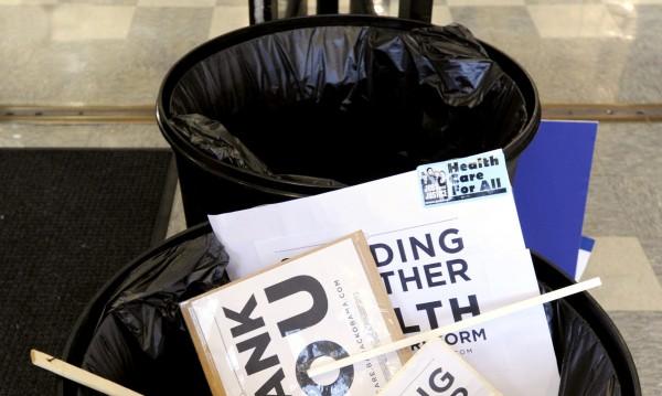 Само за мързеливци - кошче за боклук с дистанционно