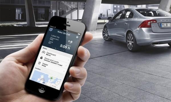 Колите на Volvo ще се зареждат сами с гориво