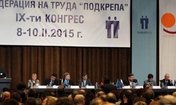 """Димитър Манолов e новият президент на КТ """"Подкрепа"""""""