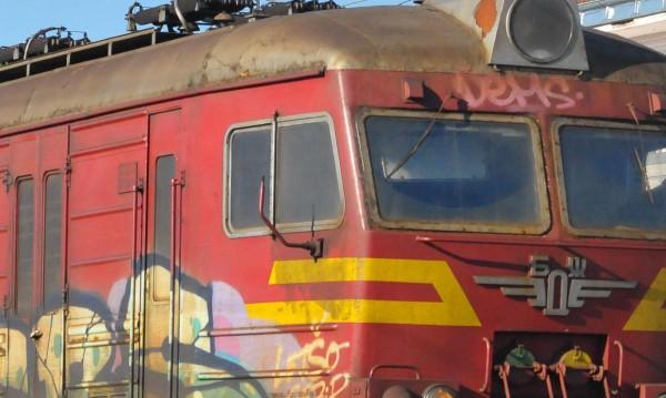 БДЖ ще подобрява хигиената във влаковете