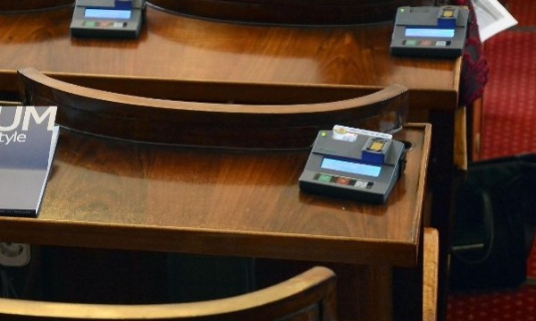 В НС вече има Комисия по политиките за българите в чужбина