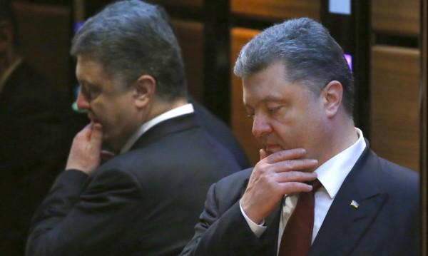 Украйна все още е далеч от мира