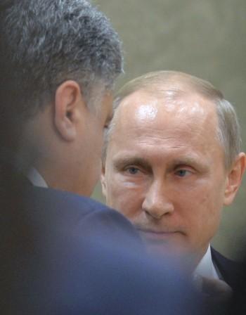 Русия очаква да се спазва споразумението в Минск
