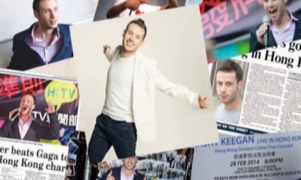 Как британски певец се прочу покрай протестите в Хонконг