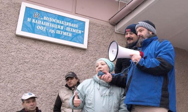 Недоволни поискаха по-ниска цена на водата в Шумен