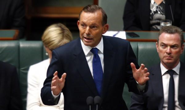 Австралия има нова стратегия за борба с тероризма