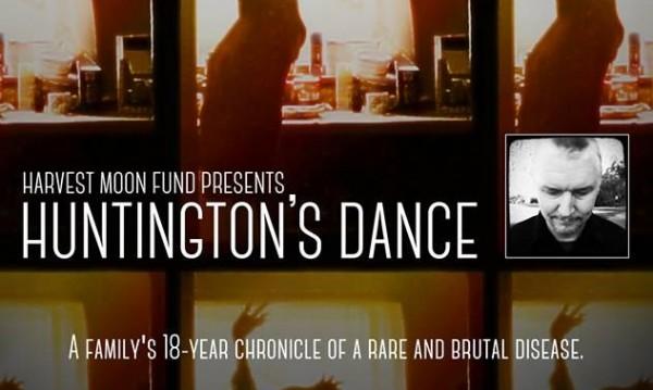 """Премиера на """"Танцът на Хънтингтън"""" ще се състои в събота"""