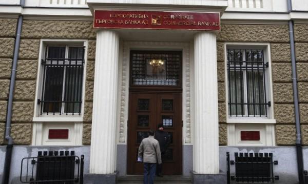 След кризата с КТБ банките увеличават ликвидните си активи