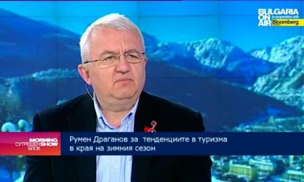 160 хил. българи пътували из страната през почивните дни