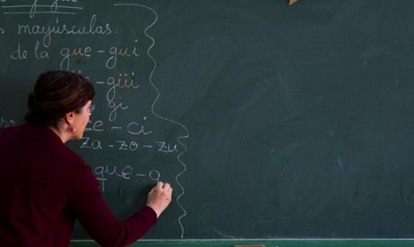 ПФ иска: Заплатата на учителите - 20% над средната