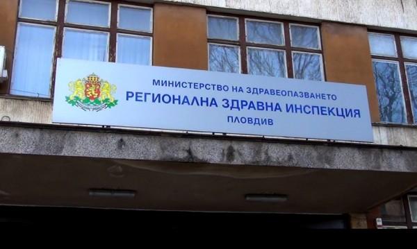 Нови случаи на заразени със салмонела деца в Пловдив