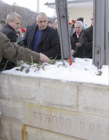 Борисов от гарата в Буново: Да простим, не да забравим!
