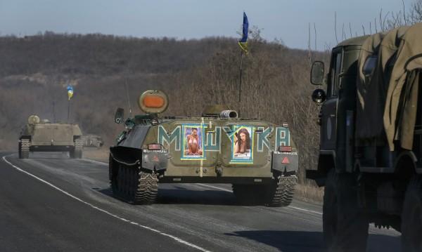 Украинските сили се изтеглили от фронтовата линия