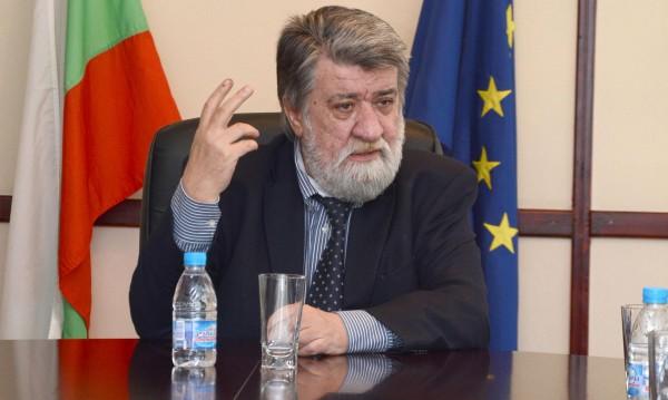 Режат НГДЕК: Вазов и Яворов не са учили в центъра на София!
