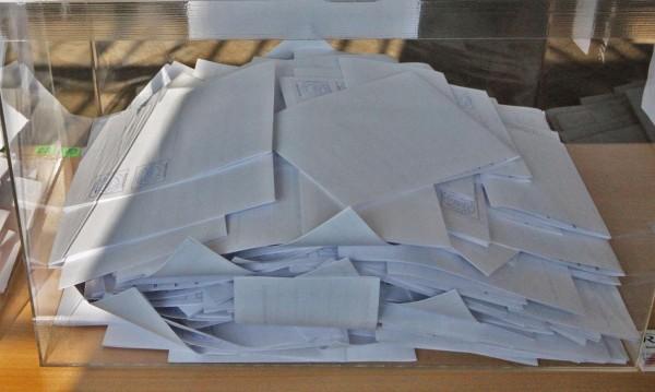 23 на сто от избирателите в община Сърница са гласували