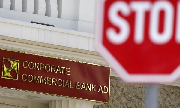 Бюджетната комисия позволи временен синдик да влезе в КТБ