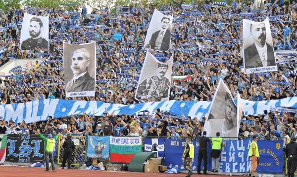 Левски с жест към децата - пуска ги за 1 лв. на мача с Хасково