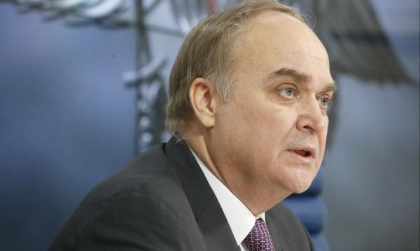 Украйна не е наш враг, увери Москва