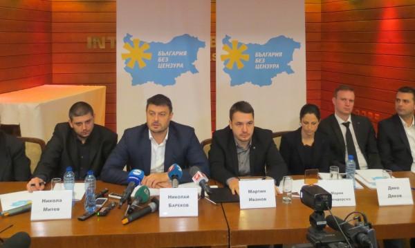 Бареков мисли дали да не претендира за кметски стол